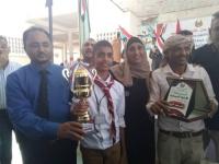 الشيخ عثمان تحرز المركز الأول لمسابقة الأغنية الوطنية للعام الدراسي ٢٠١٩ / ٢٠٢٠م