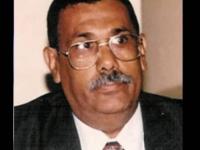 مؤتمر حضرموت الجامع ينعي رحيل الشخصية الاجتماعية والإدارية أحمد عمر سلوم