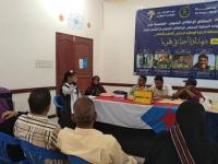 """تواصل منافسات """"مسابقة الأغنية الوطنية"""" لمدارس التعليم الأساسي بالشيخ عثمان"""