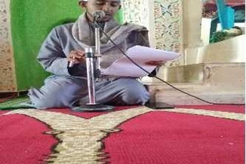 منتدى أحور يشارك ببحث في حولية الشيخ المدرك
