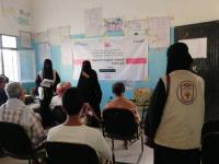منظمة البحث عن أرضية مشتركة بالشراكة مع مؤسسة الغد المشرق تدشن تنفيذ الجلسات الحوارية المجتمعية
