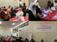 """تحت شعار المرأة في القيادة تحقيق مستقبل متساو .. فعالية """" نساء رائدات في السلام 19-covid بالعاصمة عدن"""