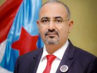 الرئيس الزُبيدي يُعزّي الدكتور عبدالله الحو بوفاة شقيقته