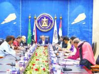 القائم بأعمال رئيس المجلس الانتقالي يعقد اجتماعا مع عدد من أعضاء الهيئة الإدارية للجمعية الوطنية