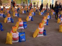 مؤسسة فور بيبل تدشن مشروع توزيع السلة الرمضانية بمديرية دارسعد في عدن