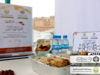 مؤسسة الرأفة للتنمية التعليمية والاجتماعية بتريم توٌسع نطاق تدخلاتها إلى مناطق ساحل حضرموت في مشروع إفطار صائم