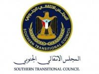 انتقالي أبين يبعث برقية عزاء ومواساة لأسرة القيادي أمين صالح عضو هيئة رئاسة المجلس الانتقالي