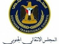 كيف تمكن المجلس الانتقالي من انقاذ عدن وإحباط أكبر مخطط لتفجيرات إرهابية  وإثارة الفوضى بعدن؟